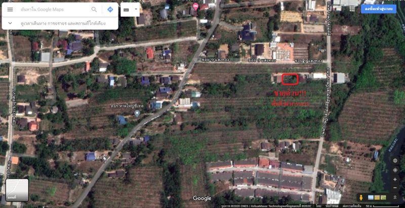 ขายด่วน!!! ที่ดิน พื้นที่ขนาด 94 ตารางวา บ้านหนองนายขุ้ย ไม่ไกลจากถนนใหญ่สายลพบุรีราเมศวร์ อ.หาดใหญ่ จ.สงขลา